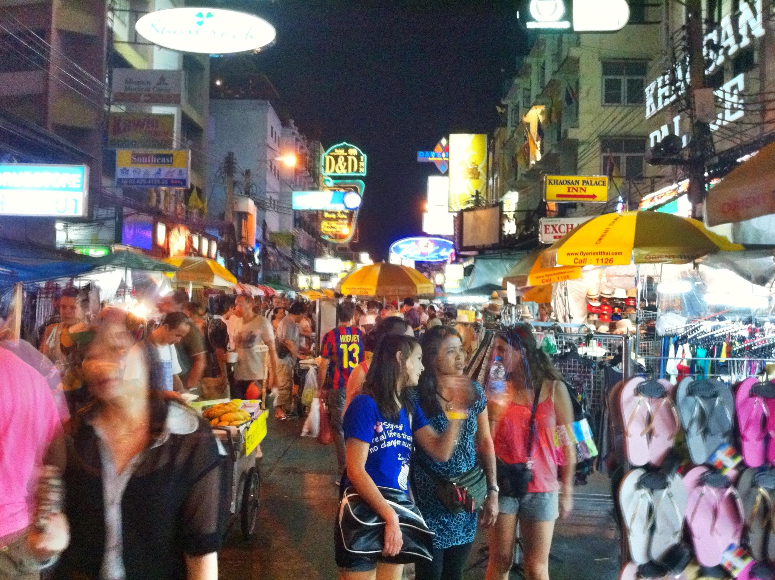 タイで儲かる商売《起業資金を投資します》