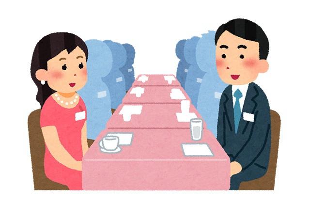 出会いビジネスは儲かる《起業資金を投資します》