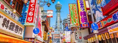 大阪府の投資案件一覧《投資家募集の掲示板》