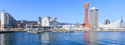 兵庫県の投資案件一覧《投資家募集の掲示板》