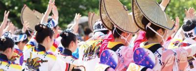徳島県の投資案件一覧《投資家募集の掲示板》