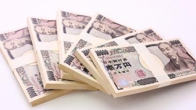 元手50万円で始められるジネス《起業資金を投資します》