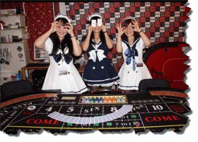 メイドカジノの開業