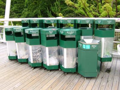 ゴミ処理は儲かる《起業資金を投資します》